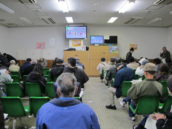 odawara single men Located in one of the most active volcanic regions in the world, japan is also famous for its onsens (hot springs) if you're interested in viewing mt fuji, japan's iconic volcano, and.
